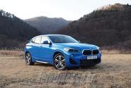 [시승]쿠페형 SUV의 영역 확장, BMW X2