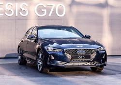 2017 제네시스 G70