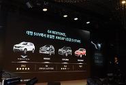 [포토] 경쟁 모델 대비 우위를 자신하는 쌍용자동차 G4 렉스턴