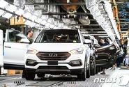국산車 5사, 추석연휴 공장가동 중단..10월 차판매도 줄듯