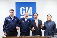 GM 투자확약 체결 요구에..정부·산은
