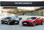 쉐보레 더 뉴 카마로SS 출시..6.2L V8에10단자동5428만원