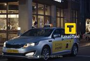 앞으로 택시 기사는 운전만 책임지면 되는 상황이 될 거다