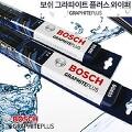 [농협 5% 청구할인]기아 K3(쿱.세단.유로) 와이퍼-보쉬 그라파이트 PLUS