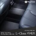 [투팩] L클래스 매트-기아-K9(12년5월~14년11월)