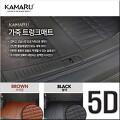 KAMARU 기아 니로 카마루 가죽 트렁크매트 KMR-A-7