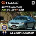 [INCOBB] 인코브 르노삼성 SM7 LED전조등 필립스 36W 파워