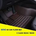 벤츠 S클래스 실내 매트 4D W222 W221 바닥매트 S500