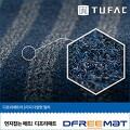 [투팩] 디프리 매트-현대-YF 쏘나타 더 브릴리언트(12년7월~14년3월)
