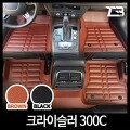 크라이슬러300C 제트비 5D 가죽매트 카매트