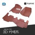 [투팩] 3D 카매트-기아-K9(12년5월~14년11월)
