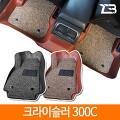 크라이슬러300C 제트비 5D/6D 가죽+코일매트 카매트