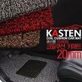 차량 카스텐 코일 카매트 기아 K9 2012년-5P 색상 선택