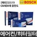 GM쉐보레 올란도 에어컨필터 보쉬 항균 SD519