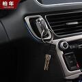 (해외직구) 아우디 Q5 자동차 키 패널 장식 프레임