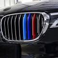 BMW X3 X4 20D 28I 30D 튜닝그릴 실외 차량용품