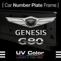 미니에프 제네시스G80 번호판가드MSNP31/GNESIS 80 Nu