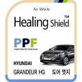 현대 그랜저 HG 도어엣지 PPF 보호필름 4매