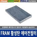 닛산 리프 11.1~ 에어컨필터 프램