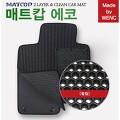 기아 K9 매트캅 에코/이중카매트/벌집매트/자동차매트/블랙/5P -
