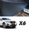 BMW X6 발자국 기스 흡집스크래치 방지 도어커버