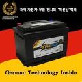 75DIN [굿쎈배터리] 현대 벨로스터 전용 자동차배터리 DIN75