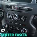 [바보몰][데칼엑스] 기아 K7 센터페시아 몰딩 스티커