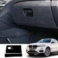 BMW X5 X6 전용 다시방 글로브박스 기스방지 커버 용