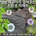 태양이멕스 코일카매트/수입차/벤츠/S 클래스/01~04년