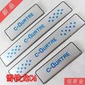 [해외]for Citroen C4 High-quality stainless steel Scuff Plate Door Sill Car styling 안경 케이스