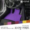 [투팩] 로디앙 카매트-현대-YF 쏘나타 더 브릴리언트(12년7월~14년3월)
