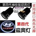 [해외]Hyundai Accent fog light Projection light fourth generation 916V 3W2pcs/set(one car need 2set:2pcs F 신호등