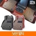 닛산 알티마 제트비 5D/6D 가죽+코일매트 카매트