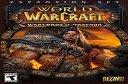 월드 오브 워크래프트: 드레노어의 전쟁군주