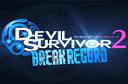 데빌 서바이버 2: 브레이크 레코드