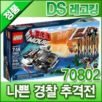 레고 레고 70802 나쁜 경찰 추격전 (레고코리아정품) DS레고킹